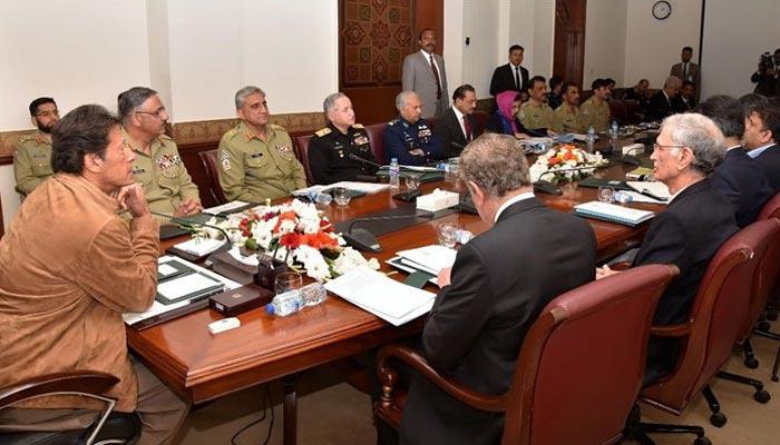 وزیراعظم کی زیرصدارت نیشنل سیکورٹی کمیٹی کا اجلاس