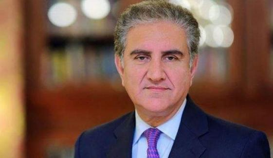 Joint Statement Signing Ceremony By Shah Mahmood Qureshi And Russian Counterpart Sergey Lavrov