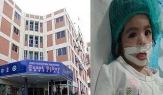 Darul Sehat Hospital And Nashwas Father Make Peace