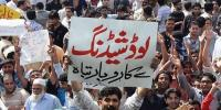 Jamshoro Electricity Protest
