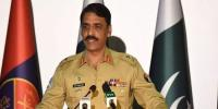 Army Ready To Provide Any Support In Farishta Murder Case Ispr