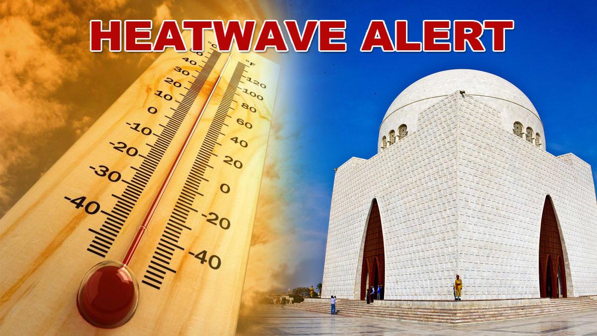 کراچی کیلئے ہیٹ ویو الرٹ جاری