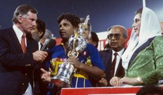 Sri Lanka Won First Ever Cricket World Cup Title In 1996