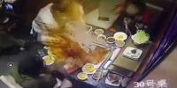 Hotpot Explodes When Waitress Tries To Take Lighter Out In China