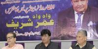On Eid Perform On Stage Drama Wah Wah Umer Sharif