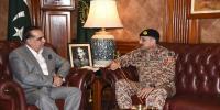 New Dg Rangers Meet Sindh Governor Imran Ismail
