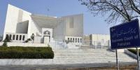 Pakistans Supreme Court To Start E Court System From Monday