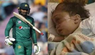 Dua Fatima My Daughter Asif Ali Heart Touching Message Before England Departure