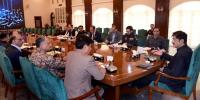 Cm Sindh Murad Ali Shah Chaired Meeting On Security