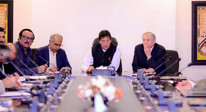وزیر اعظم سے بزنس کمیونٹی کے وفد کی ملاقات