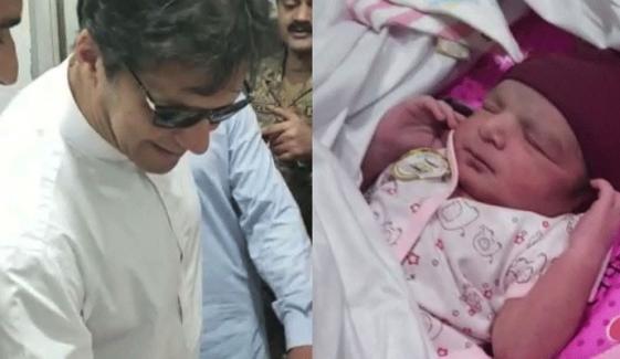 Parents Name New Born Imran Khan After Pm Visit To Sargodha