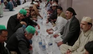 Pakistani Political Leaders Iftar Party In Paris