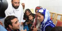 Bilawal Announced Free Treatment For Hiv Patients