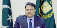 Fawad Chaudhry Disclosed Its Second Challange After Islamic Calander