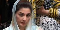 Maryam Nawaz Reaction On Nab Investigation To Nawaz Sharif