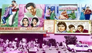 Story Of Famous Cinema Houses Of Karachi