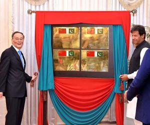 چینی نائب صدر کا دورۂ پاکستان