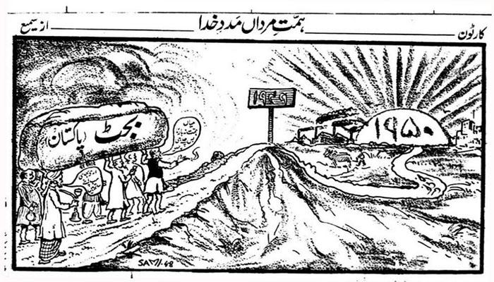 نوزائیدہ پاکستان کا پہلا بجٹ
