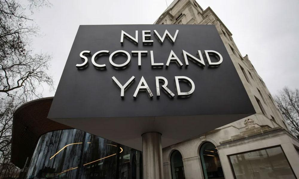 الطاف حسین لندن میں گرفتار