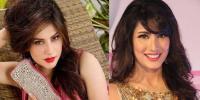 Neelum Muneer And Mehwish Hayat Who Has Won