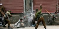 Amnesty International Highlights Human Rights Violations In Indian Occupied Kashmir