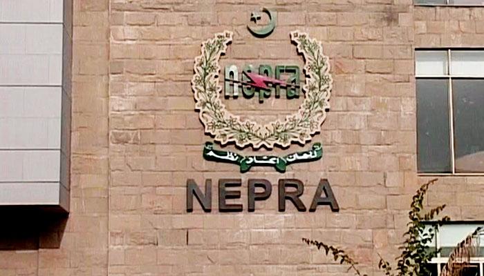 نیپرا نے بجلی مہنگی کرنیکی منظوری دے دی