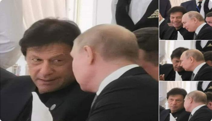 عمران خان اور پیوٹن ساتھ ساتھ، مودی تنہا