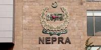 Nepra Approves Increase In Electricity Price