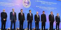 Shanghai Cooperation Organization Agreed Declaration Signed