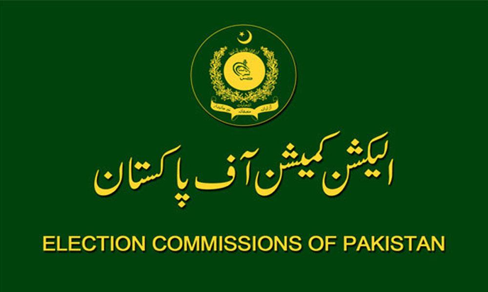 الیکشن کمیشن کا پی ٹی آئی،پی پی پی، پی ایم ایل این کو نوٹس