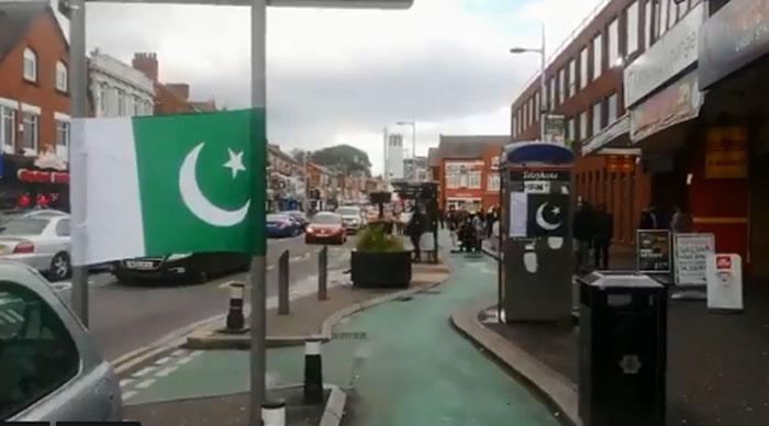 مانچسٹر کی گلیاں پاکستان کے پرچموں سے سج گئی
