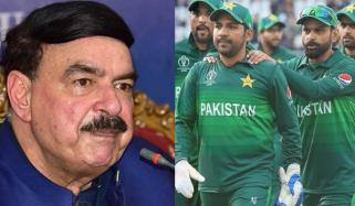 Sheikh Rasheed Massage For Pak Team