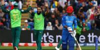 Afghanistan Bundled Out For 125 Against South Africa
