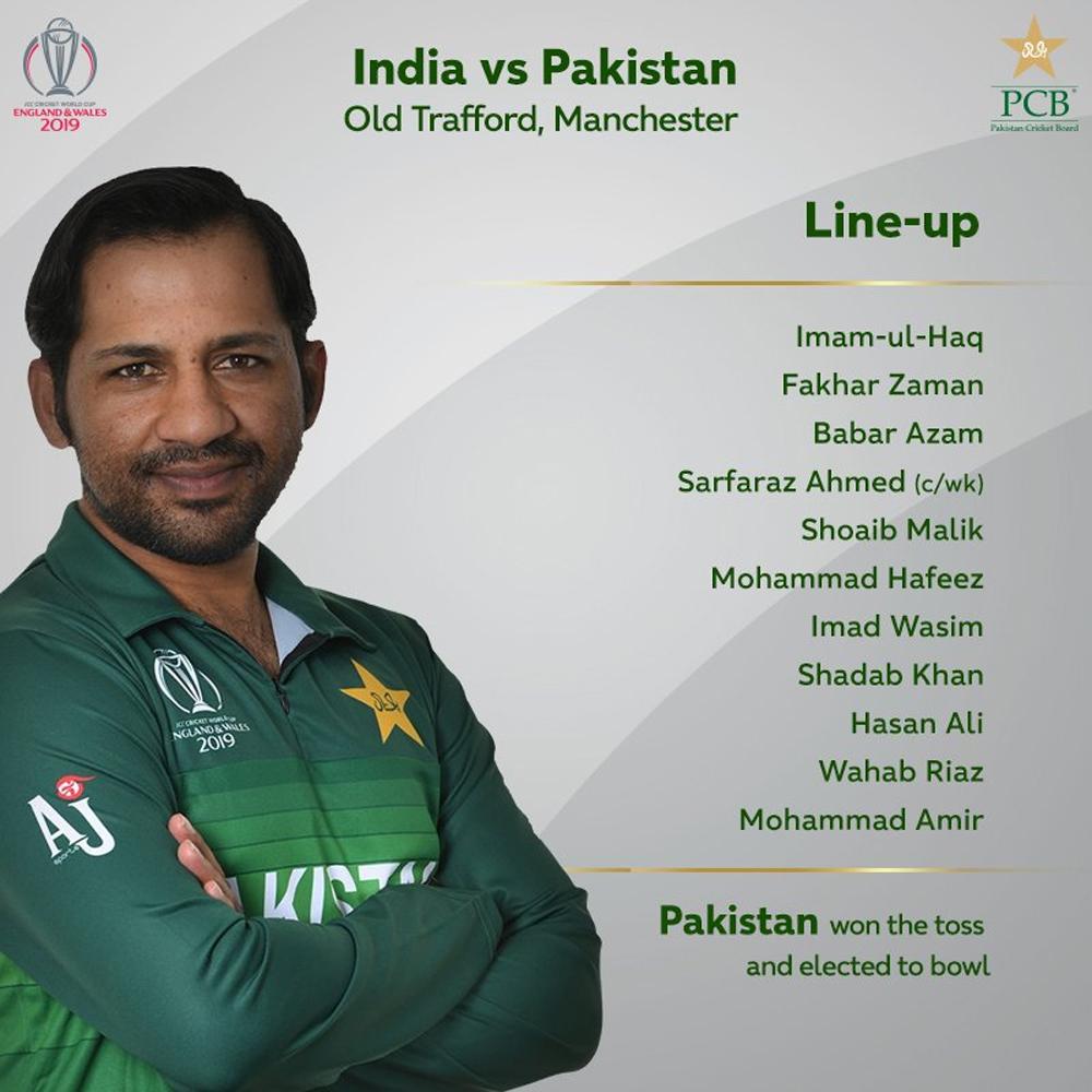 پاکستان کا بھارت کیخلاف فیلڈنگ کا فیصلہ