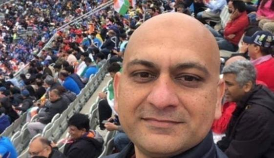 Pakistani Spectator Who Was Disappointed Over Catch Dropping Was Present In Stadium