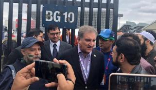 Shah Mahmood Qureshi Reached Ground To Watch Pak India Match