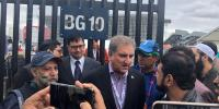 Shah Mahmood Qureshi Reached Ground To Watch Pak India Match