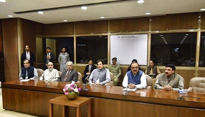 وزیراعظم کی زیرصدارت پارلیمانی پارٹی کا اجلاس