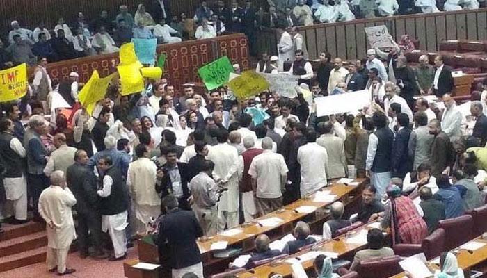 قومی اسمبلی کا ایک اور اجلاس ہنگامہ آرائی کی نذر