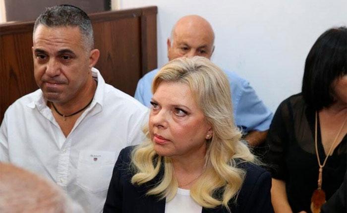 اسرائیلی وزیر اعظم کی اہلیہ کو سزا