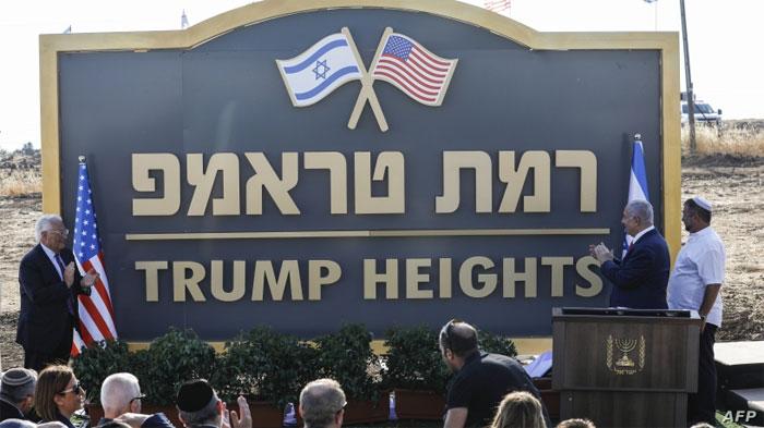 اسرائیل کا گولان پہاڑی پر ٹرمپ کے نام سے بستی قائم کرنے کا اعلان
