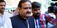 Statement Of Cm Punjab Usman Buzdar