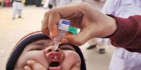 Anti Polio Campaign Starts In 12 Districts Of Punjab