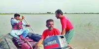 Bodies Of 2 Children Rescue From Indus River