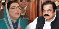 Rana Sanaullah Criticises Firdous Ashiq Awan
