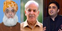 Fazal Ur Rehman Meetings With Bilawal Bhutto And Shahbaz Sharif