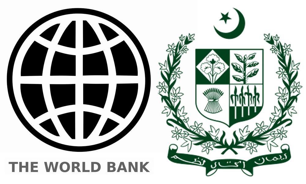 پاکستان کا ورلڈ بینک سے 91 کروڑ 80 لاکھ ڈالر قرض کا معاہدہ