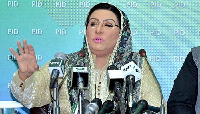 عمران خان وزیراعظم کا استحقاق استعمال نہیں کررہے، فردوس عاشق