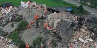 12 Dead In China Earthquake