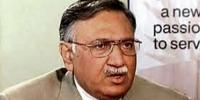 Hussain Asghar To Be Made Chairman Of Anti Corruption Commission